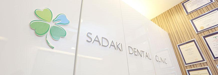 当院で入れ歯を作るメリット